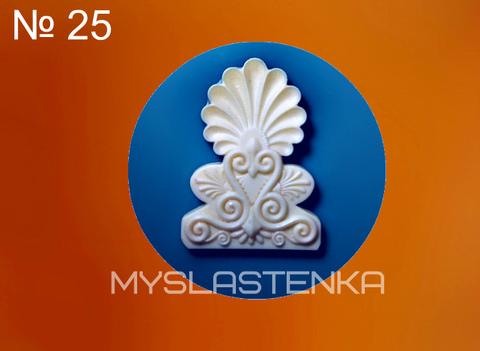 Силиконовый молд Декоративный элемент № 25