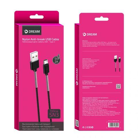 Кабель USB Type-C DREAM 1м с пружинами черный