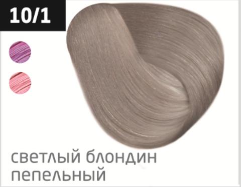 OLLIN color 10/1 светлый блондин пепельный 100мл перманентная крем-краска для волос