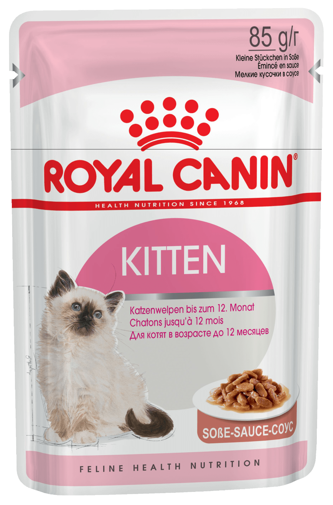 Royal Canin Пауч для котят с 4 до 12 месяцев, Royal Canin Kitten Instinctive (в соусе) d_kitten_in_gravy.png