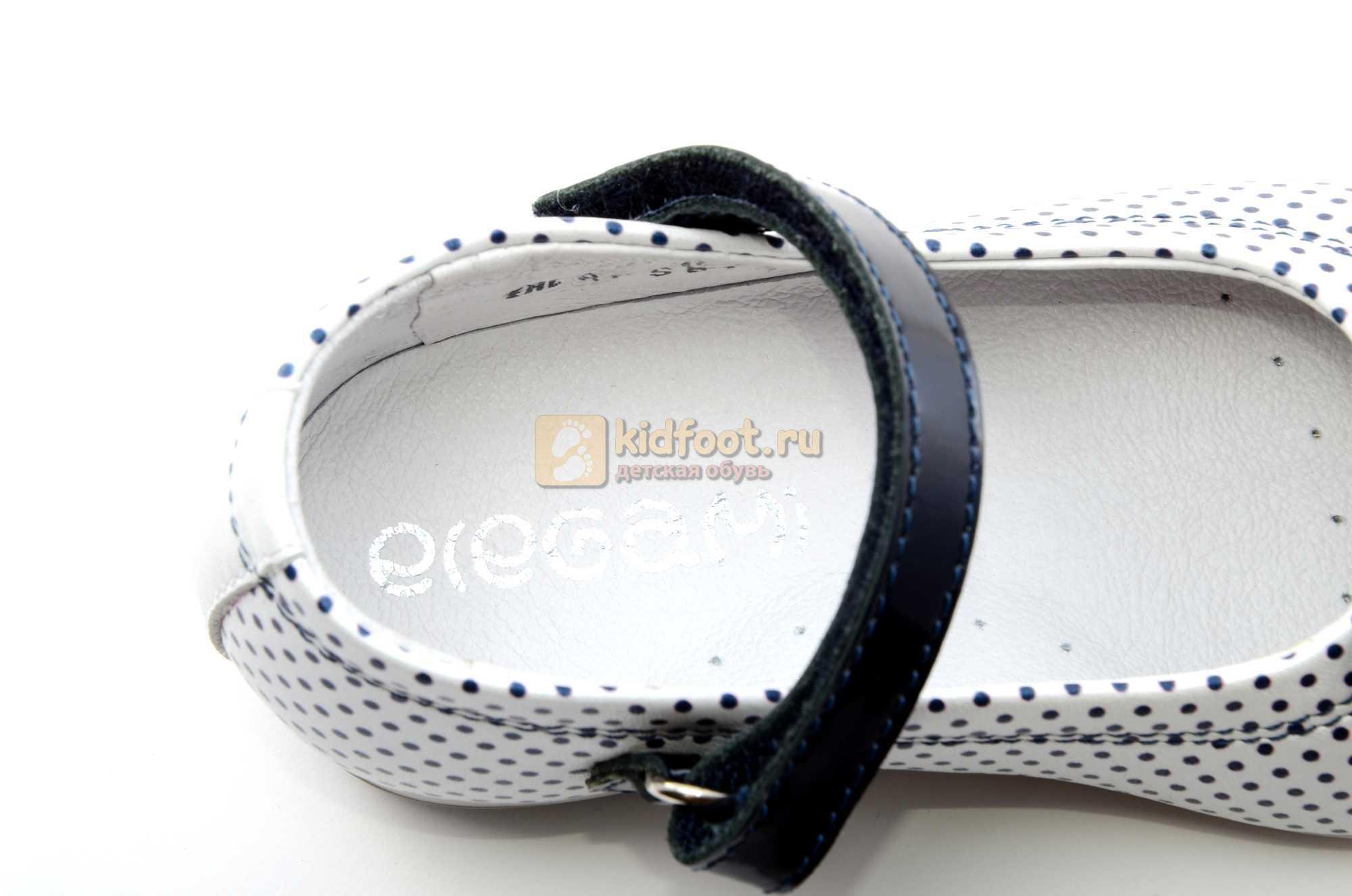 Туфли ELEGAMI (Элегами) из натуральной кожи для девочек, цвет белый в синий горошек