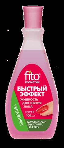 Фитокосметик Быстрый эффект Жидкость для снятия лака с экстрактами алоэ и эвкалипта 100мл
