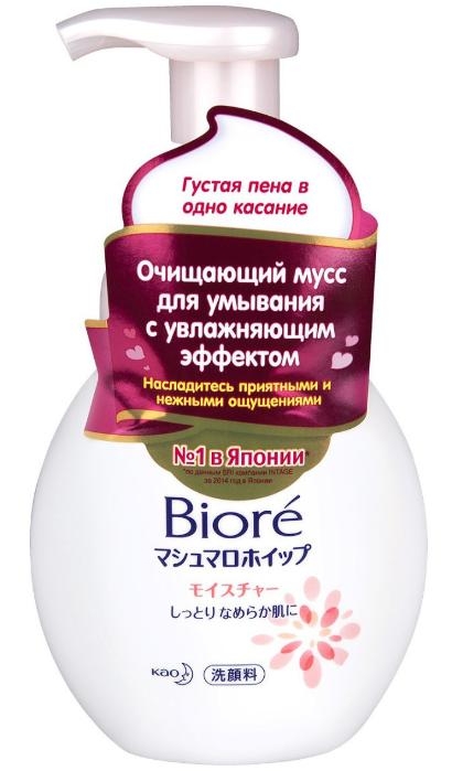 Biore очищающий мусс для умывания с увлажняющим эффектом 150 мл