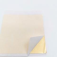 Зеркальная поталь, Розовое золото, лист 9х9, набор 10 листов,ProArt