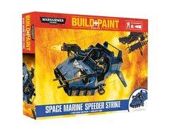 Build+Paint: Space Marines Speeder Strike