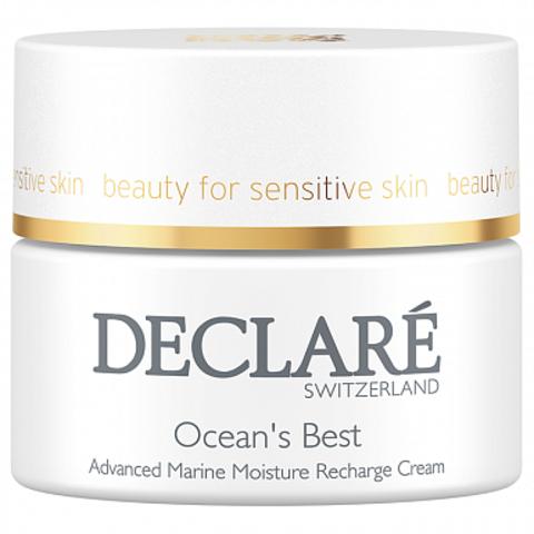 Интенсивный увлажняющий крем с морскими экстрактами Ocean's Best, Declare, 50 мл