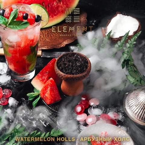 Табак Element (Вода) - Watermelon Holls (Арбузный холлс) 200 г