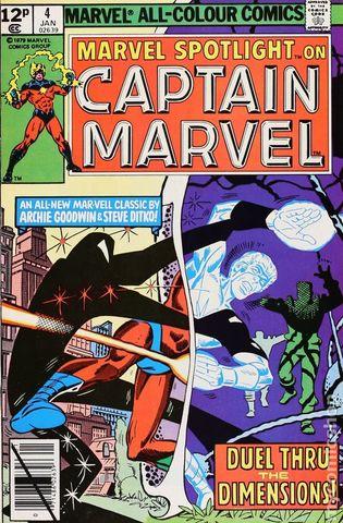 Marvel Spotlight (Captain Marvel) #4