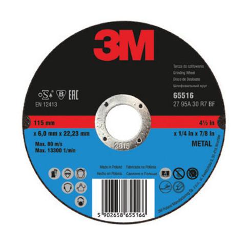 ЗМ Круг отрезной T41 Metal 125мм х 1.6мм x 22мм