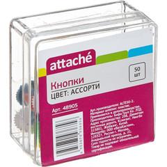 Кнопки канцелярские Attache пластиковые цветные (50 штук в упаковке)