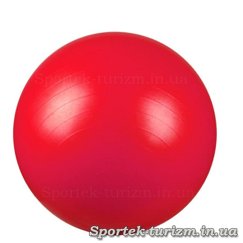 Мяч для гимнастики и фитнеса гладкий диаметром 65 см