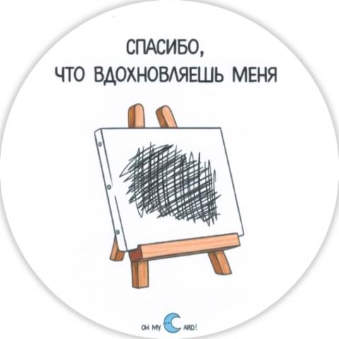 Наклейка