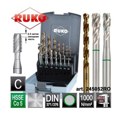 Набор метчиков машинных спиральных Ruko DIN371/376 HSSE-Co5 M3-12 14пр 245052RO + сверла (АКЦИЯ)