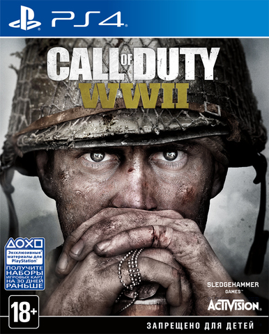 PS4 Call of Duty: WWII (русская версия)