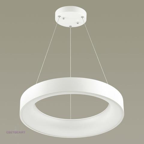 Подвесной светильник 4066/50L серии SOLE