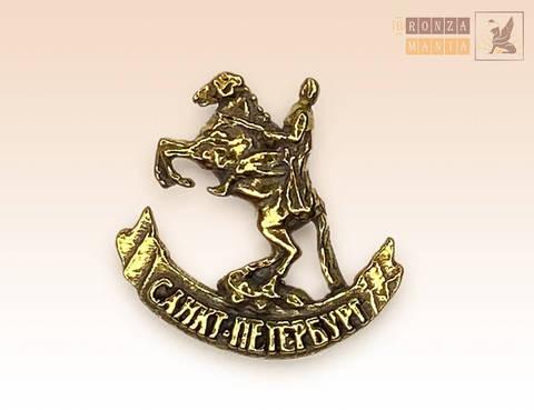 значок бронзовый Медный всадник