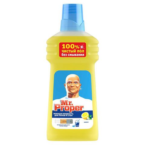 Чистящее средство универсальное МИСТЕР ПРОПЕР жидкость 500мл