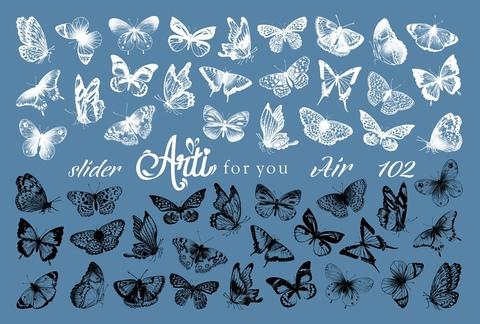 Слайдер Arti Air № 102
