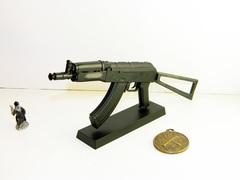 Kalashnikov AKSU-74
