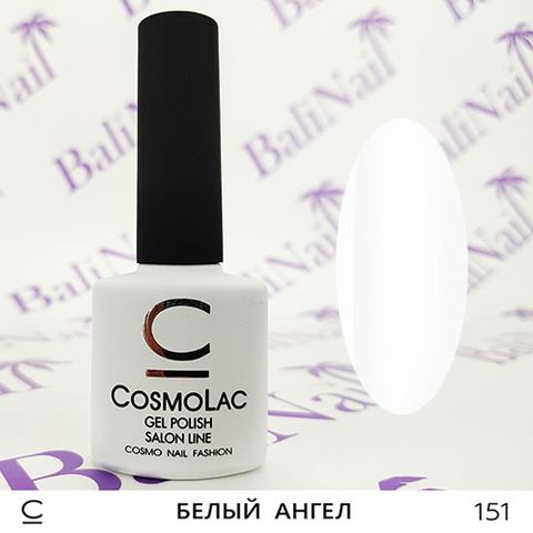 Гель-лак Cosmolac 151 Белый ангел