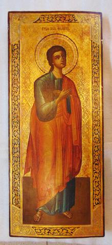Икона Святой Филипп