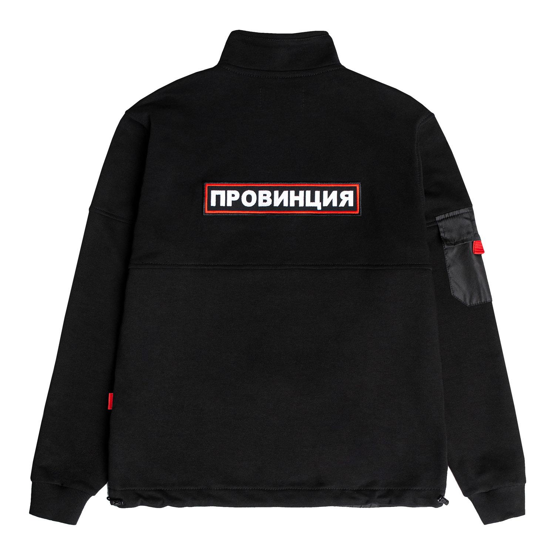 Толстовка Провинция