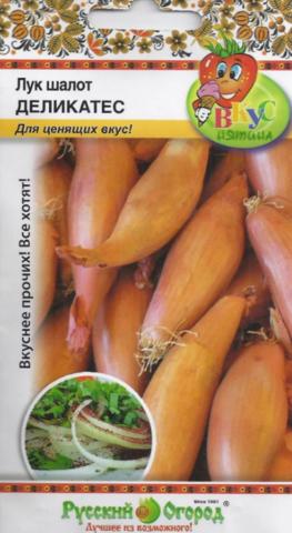 Семена Лук шалот Деликатес