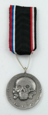 """Медаль """"Железная дивизия"""" (копия)"""