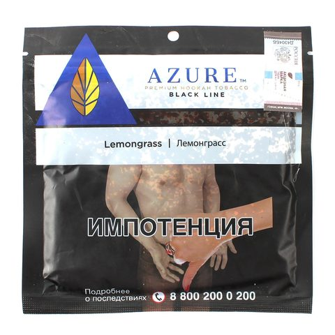 Табак Azure 100 гр Lemongrass