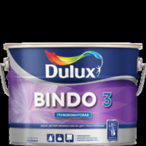 Dulux Bindo 3 Глубокоматовая интерьерная краска.