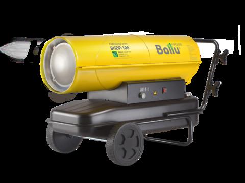 Пушка дизельная прямого нагрева - Ballu BHDP-100