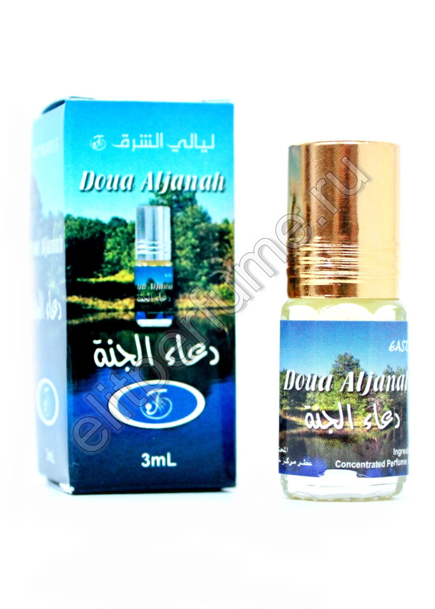 Doua Aljanah  Доу Аль Джанна 3 мл