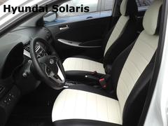 Чехлы на Hyundai Solaris хетчбек 2010–2017 г.в.