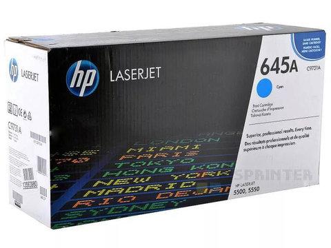 HP C9731A