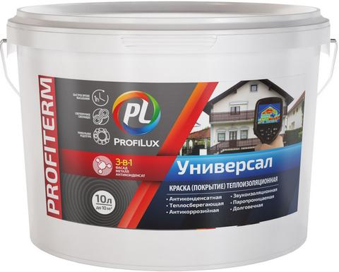 Profiux Profiterm/Профилюкс Профитерм Универсал