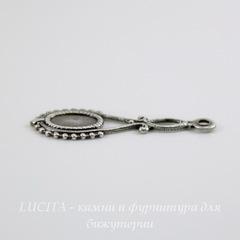 Сеттинг - основа - подвеска для камеи или кабошона 6х4 мм (оксид серебра)