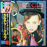 Culture Club / Colour By Numbers (LP)