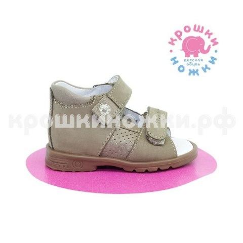 Туфли, открытые, кремовые, Тотто