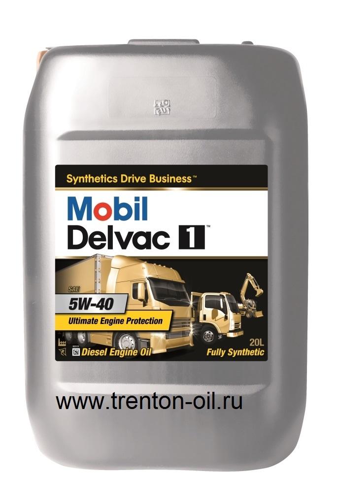 Mobil Mobil Delvac 1  5W-40 8ec86a62ebc29f08c43f85f12bf62a68.jpg