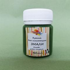 Краска для имитации эмали,  №12 Лесной зеленый, США
