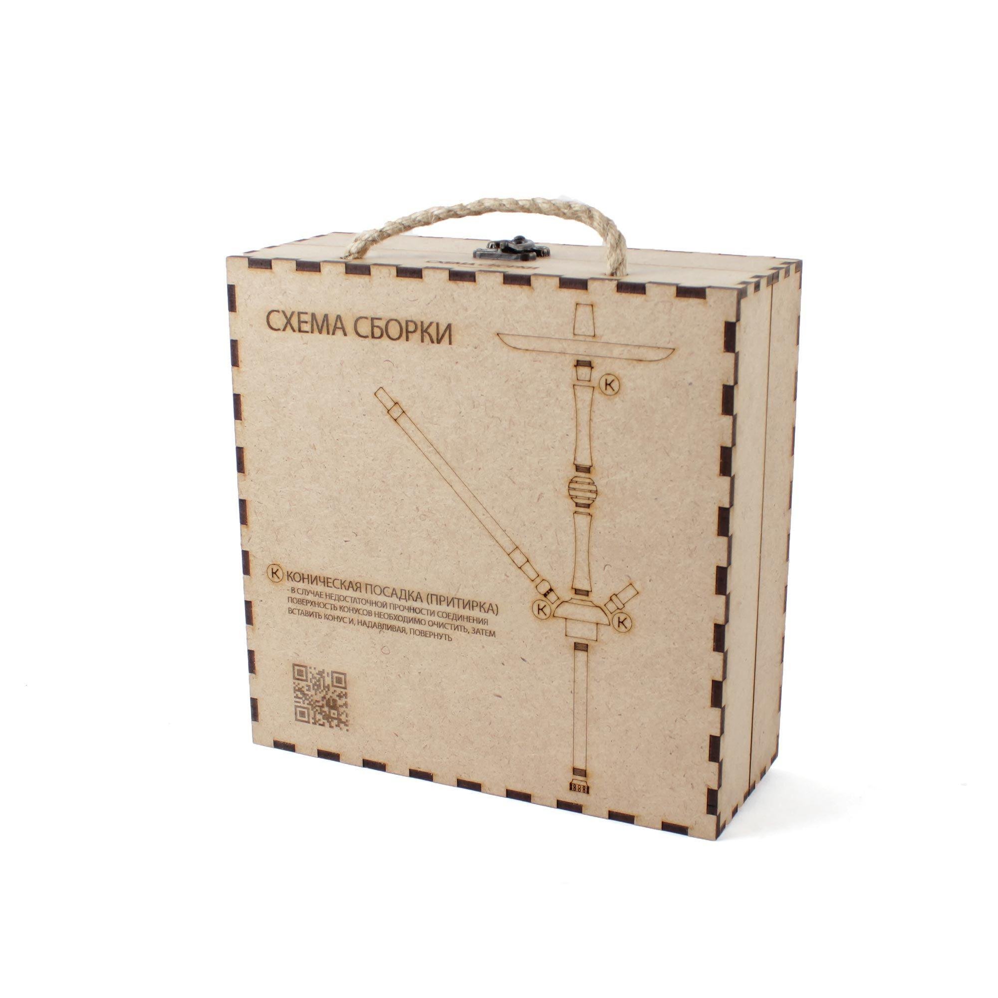 Фирменная коробка На Грани (фото 1)