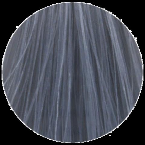 Lebel Materia 3D Ca-8 (светлый блондин пепельный кобальт) - Перманентная низкоаммичная краска для волос