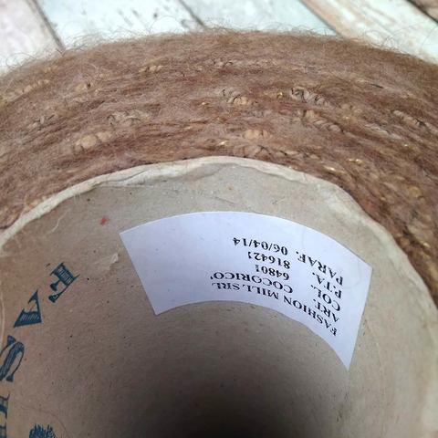 Фасонный твид FASHION MILL COCO 200 серо-коричневый с золотом