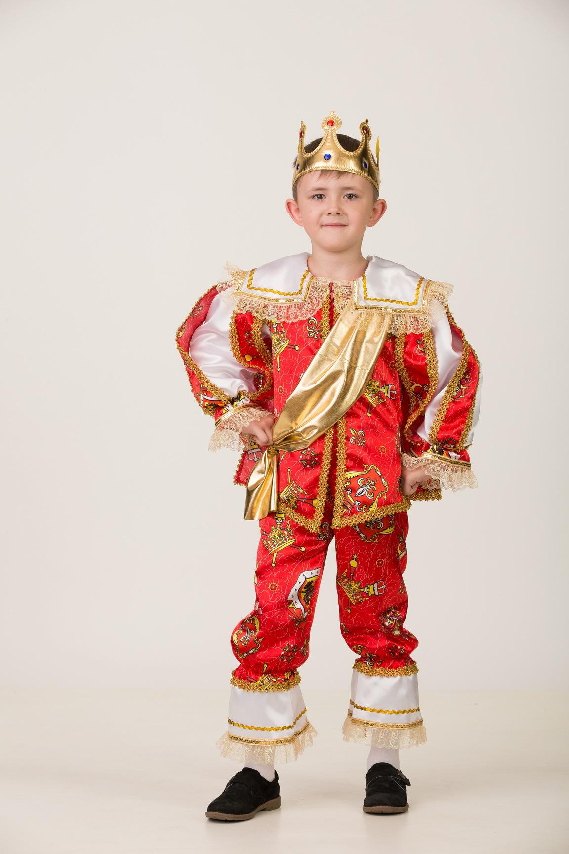 Детский карнавальный костюм Герцог