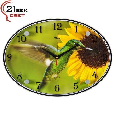 2434-21 (10) Часы настенные