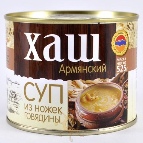 Хаш армянский Ecofood, 525г