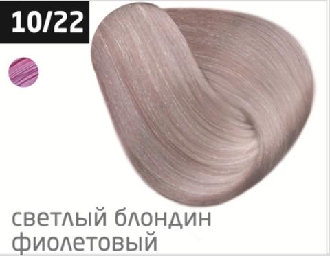 OLLIN color 10/22 светлый блондин фиолетовый 100мл перманентная крем-краска для волос