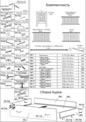 Кроватка Топотушки Лира 7 (маятник универсальный)