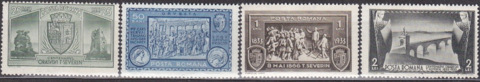 1933 №458-461 *MH