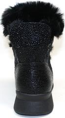 Кроссовки кожаные женские зимние